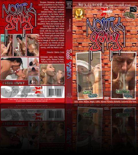 Vomit Gang - HD