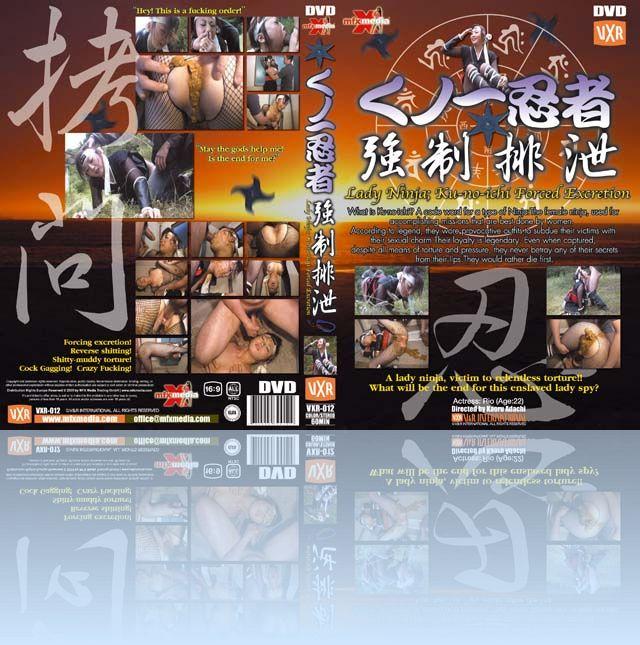 Ku-no-ichi Lady Ninja Forced Excretion