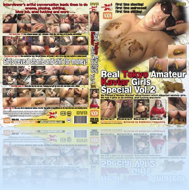 Real Tokyo Amateur Kaviar Girl Special VOL.2 - HQ